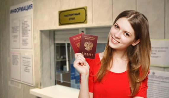Организация паспортного стола в УК