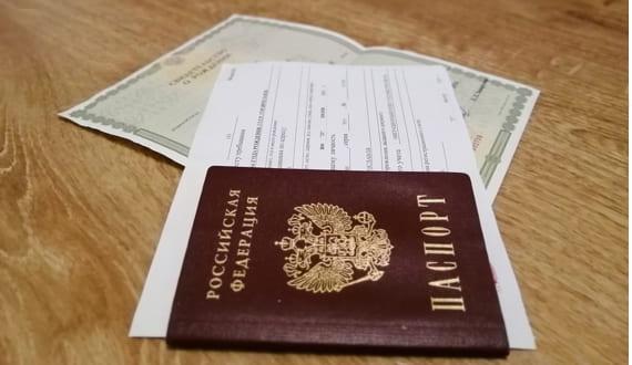 Программа паспортный стол