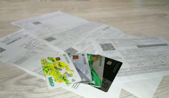 Биллинг ЖКХ: расчеты с гражданами за ЖКУ